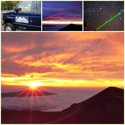 ハワイ島 マウナケア山頂サンセットと星空観察ツアー(太公望ハワイ)