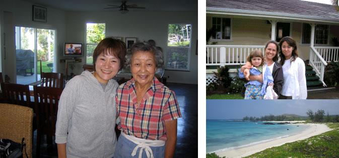 ハワイ島で英会話ロングステイコース