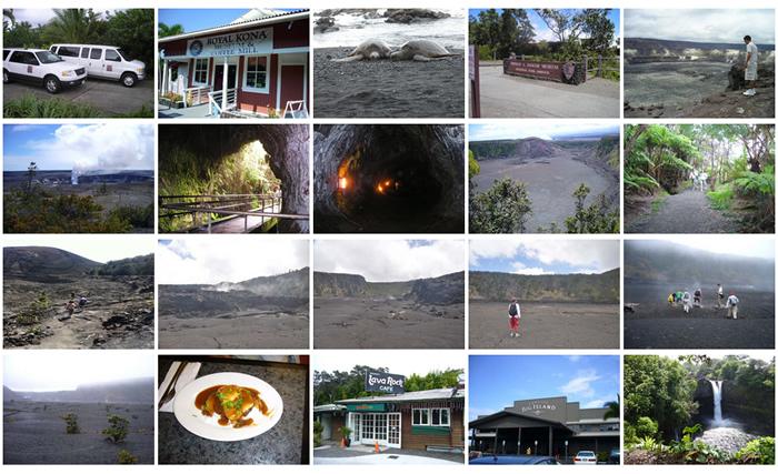 キラウエア火山・イキハイキングツアー 黒砂海岸、ヒロの町散策付き