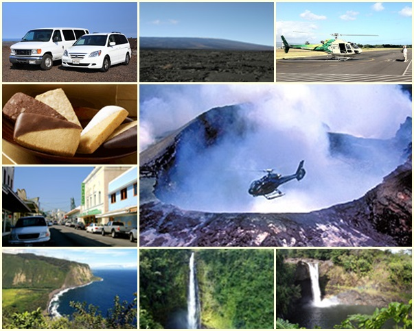 ハワイ島ヘリコプターとドライブ観光